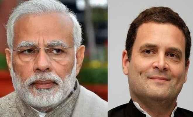 अररिया में प्रधानमंत्री मोदी तो सुपौल में राहुल गांधी आज करेंगे चुनावी सभा को संबोधित