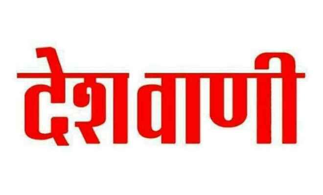 एबीवीपी ने शत प्रतिशत मतदान हेतु चलाया अभियान
