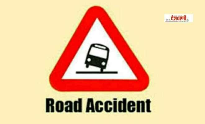 सङक दुर्घटना में ससुराल जा रही महिला की मौत