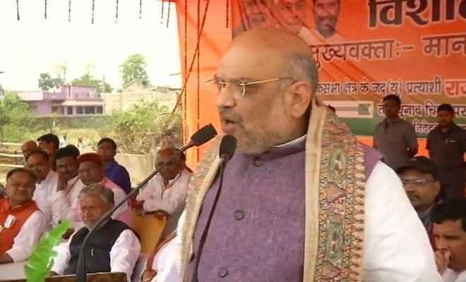 कांग्रेस ने बिहार के लिए 55 साल के राज में क्या किया: अमित शाह