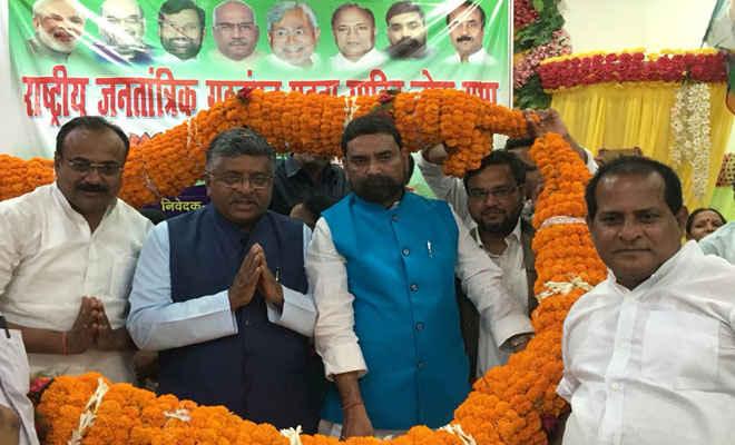 एनडीए उम्मीदवार रवि शंकर प्रसाद को ऐतिहासिक मतों से विजयी बनाना हमारी जिम्मेवारी : राजीव रंजन
