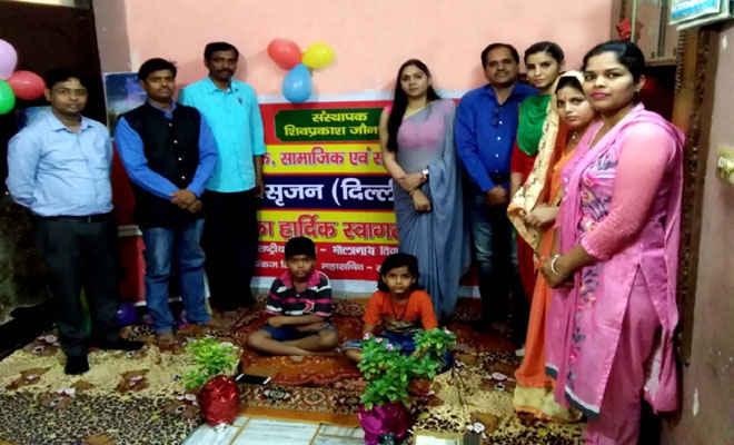 दिल्ली के असोला फतेहपुर में सम्पन्न हुई काव्यसृजन की काव्यगोष्ठी
