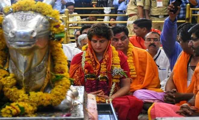 मध्यप्रदेश: प्रियंका गांधी ने महाकाल की विशेष पूजा की; कमलनाथ भी रहे मौजूद