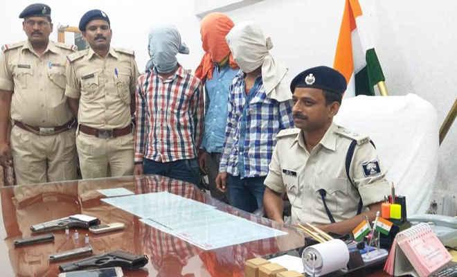 दरभंगा की जाले पुलिस ने साजिश को किया विफल, तीन गिरफ्तार, 2 पिस्टल व कारतूस जब्त