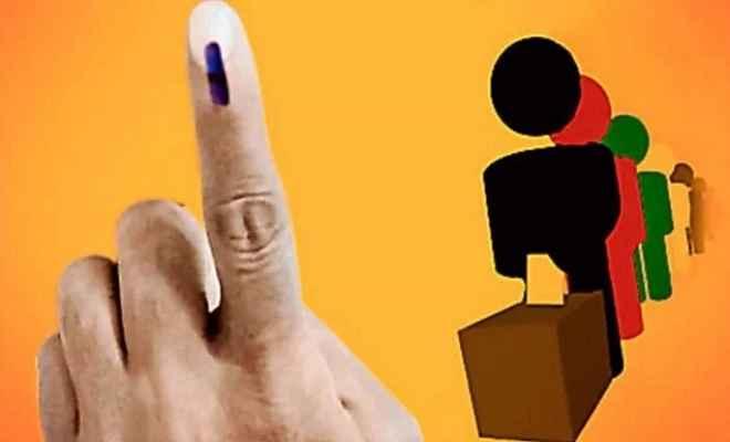 लोकसभा चुनाव: आरा में मतदान की तैयारियां पूरी, कई मतदान केन्द्रों पर होगी लाइव वेबकास्टिंग