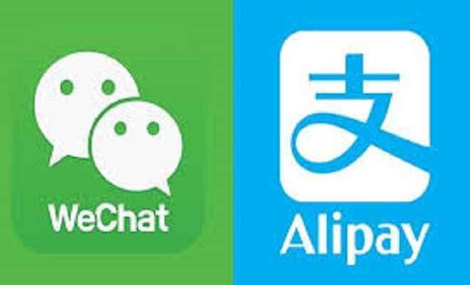 नेपाल ने लोकप्रिय चीनी एप अलीपे, वीचैट पे पर लगाया वैन