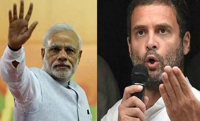 प्रधानमंत्री मोदी पर राहुल ने की थी विवादित टिप्पणी, केस दर्ज हो या नहीं, कोर्ट ने फैसला सुरक्षित रखा