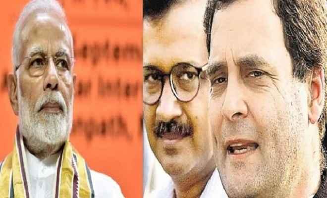 लोकसभा चुनाव: दिल्ली के सभी सात लोकसभा सीटों पर भाजपा का कब्जा