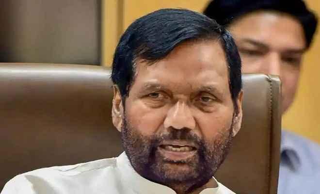 रामविलास पासवान की लोजपा में टूट, राष्ट्रीय महासचिव सहित पार्टी के कई समर्थकों ने दिया इस्तीफा