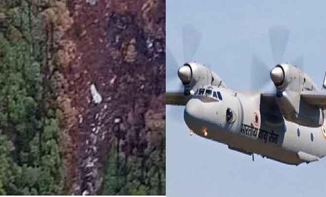 एएन-32 विमान हादसा: सवार 13 लोगों में से अब कोई जीवित नहीं, वायुसेना ने की नामों की पुष्टि