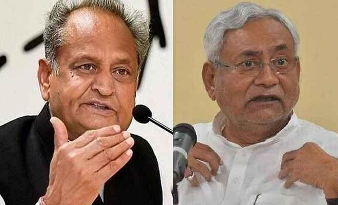 राजस्थान के मुख्यमंत्री गहलोत ने की नीतीश सरकार के फैसले की तारीफ