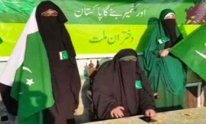 टैरर फंडिंग मामला: मसरत आलम, आसिया अंद्राबी और शब्बीर शाह को 30 दिनों की न्यायिक हिरासत