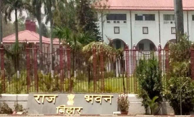राज्यपाल सह कुलाधिपति ने बिहार के चार विश्वविद्यालयों को तीन महीने के भीतर लंबित परीक्षा संपन्न कराने को कहा