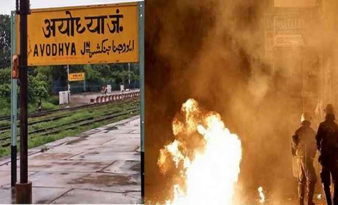 अयोध्या आतंकी हमले पर 14 साल बाद फैसला, चार दोषियों को उम्रकैद, एक बरी