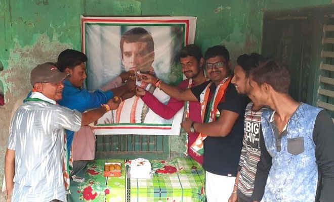 कांग्रेस के राष्ट्रीय अध्यक्ष राहुल गांधी का जन्मदिन मना