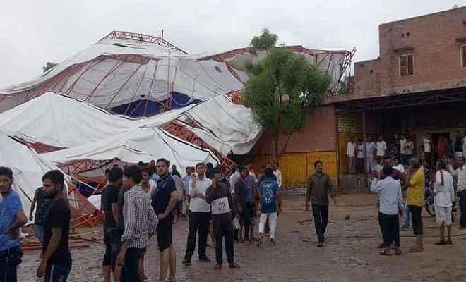 रामकथा के दौरान आंधी-तूफान में गिरा पंडाल, 14 लोगों की मौत, प्रधानमंत्री ने जताया शोक