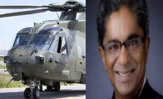 अगस्ता वेस्टलैंड घोटाला मामला: राजीव सक्सेना की विदेश यात्रा के खिलाफ ईडी की याचिका पर सुप्रीम कोर्ट में सुनवाई कल