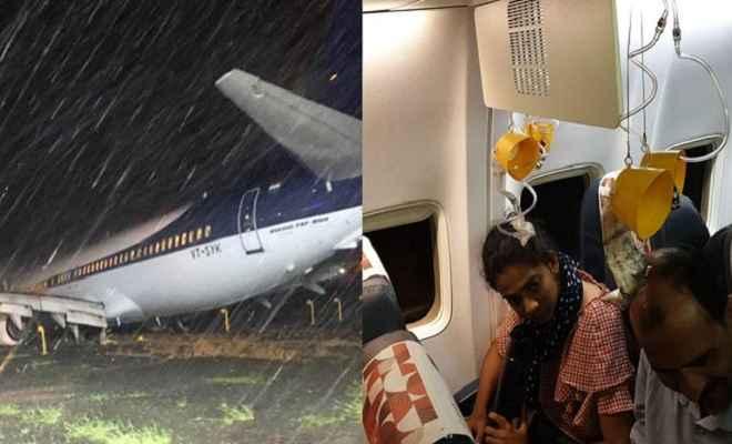 मुंबई में बड़ा हादसा टला, लैंडिंग के वक्त फिसला स्पाइस जेट का विमान, सभी यात्री सुरक्षित