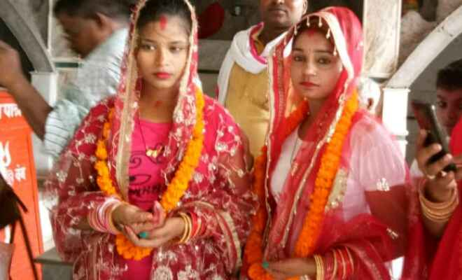 जमाने की बुरी नजर से बचने के लिए मौसेरी बहनों ने रचाई शादी