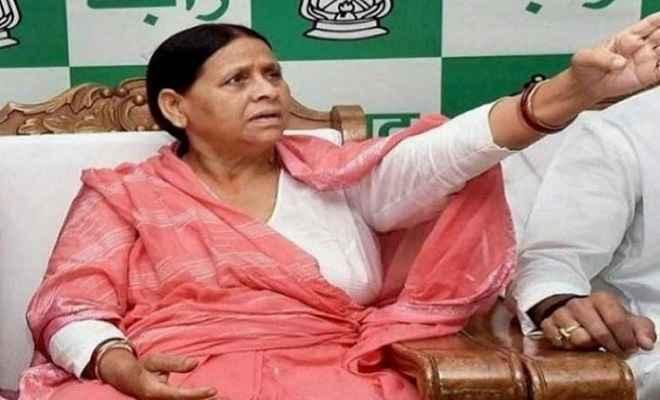 राजद के स्थापना दिवस पर राबड़ी देवी ने दिया विवादित बयान, कहा- बिकाऊ हो गया है आज का वोटर, जदयू ने की आलोचना