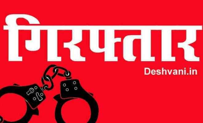 कुशीनगर मे अपहरण कर फिरौती मांगने वाले गिरोह का सरगना गिरफ्तार