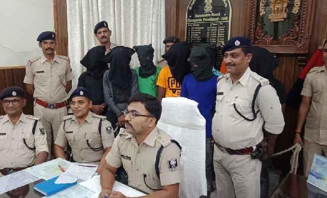मोतिहारी के छतौनी में एचपी गैस एजेंसी के लाखों रुपए लूटने की साजिश करते 7 गिरफ्तार