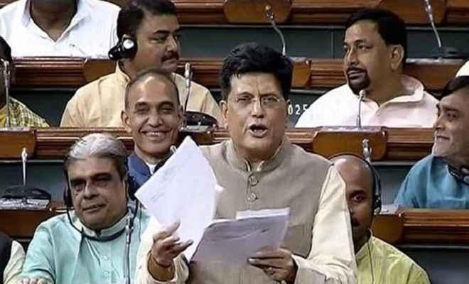 भारतीय रेल के निजीकरण पर केंद्रीय रेलमंत्री पीयूष गोयल का बयान, कहा- कोई प्रस्ताव नहीं