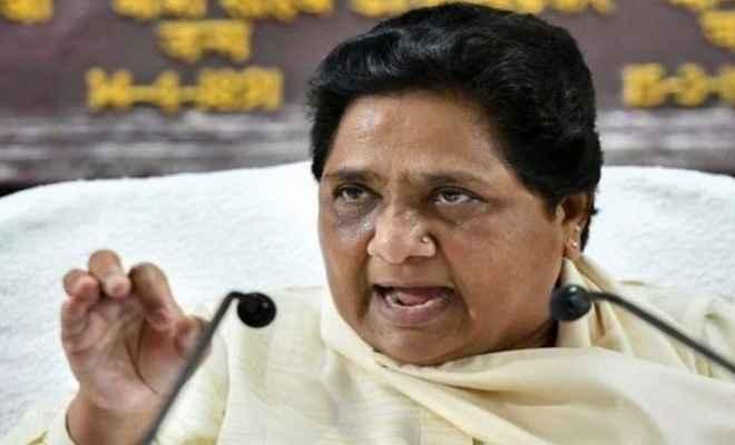 मायावती ने साधा निशाना, कहा- विधायकों को तोड़कर लोकतंत्र को कलंकित कर रही भाजपा