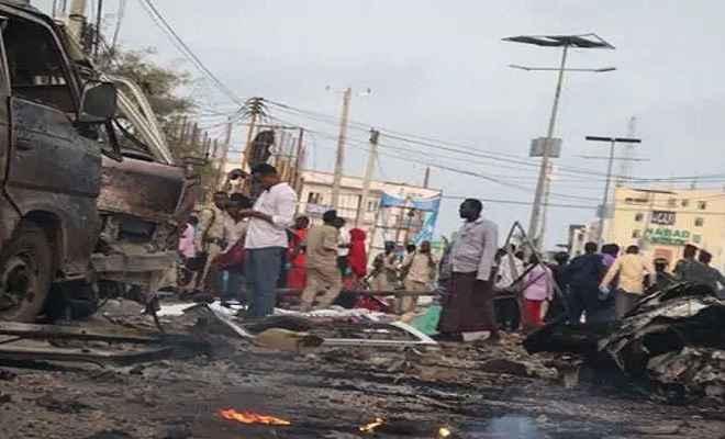सोमालिया: विस्फोटक से लदी कार लेकर होटल में घुसा आतंकवादी, 26 लोगों की मौत, 56 घायल