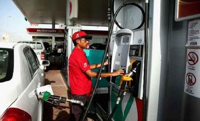 पेट्रोल 8 से 12 पैसे प्रति लीटर हुआ महंगा, डीजल पर राहत जारी, जानें आज के भाव