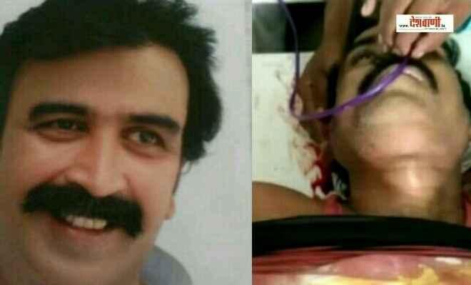 रामनगर के पूर्व विधानसभा प्रत्याशी और सोहसा की मुखिया के पति फखरुद्दीन खाँ की गोली मारकर हत्या