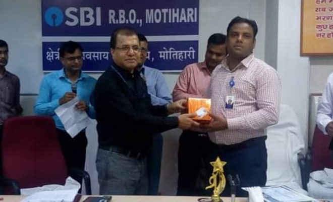एसबीआई के रिजनल बिजनेश मैनेजर ने बेहतर ग्राहक सेवा के लिए छतौनी शाखा प्रबंधक को किया सम्मानित