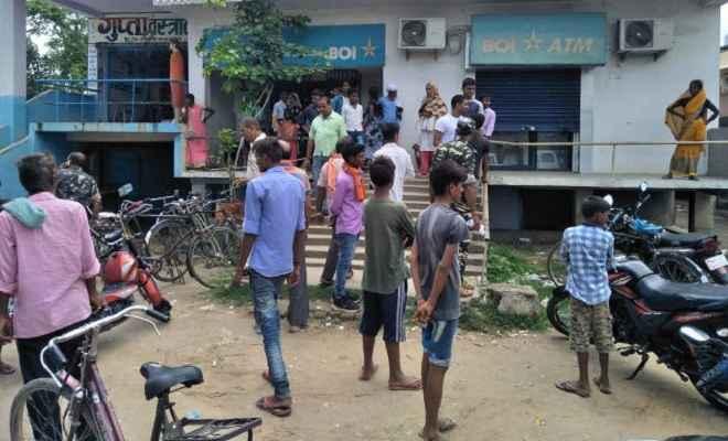 बेखौफ अपराधियों ने दिनदहाड़े बैंक ऑफ इंडिया से लूटे 23 लाख रुपये