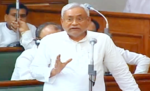 विस का मॉनसून सत्र: मुख्यमंत्री नीतीश ने कहा- चमकी बुखार पर सरकार गंभीर, बनाई गई विशेषज्ञों की टीम