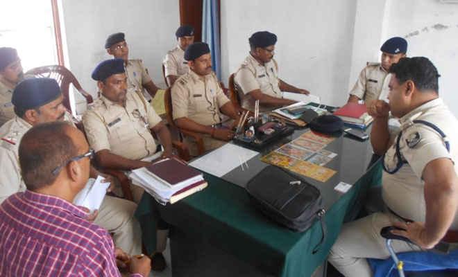 रक्सौल डीएसपी ने की सभी थानाध्यक्षों के साथ की मासिक अपराध गोष्ठी, कहा- कर्तव्य के प्रति रहें सजग