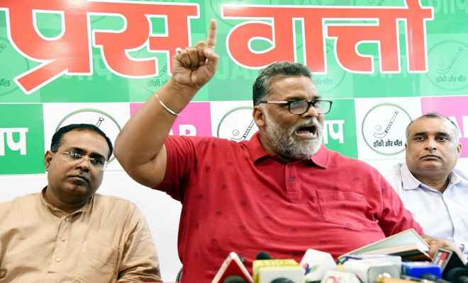 जन अधिकार पार्टी  के राष्ट्रीय अध्यक्ष सह पूर्व सांसद राजेश रंजन ने जम्मू-कश्मीर से धारा 370 हटाने का किया विरोध