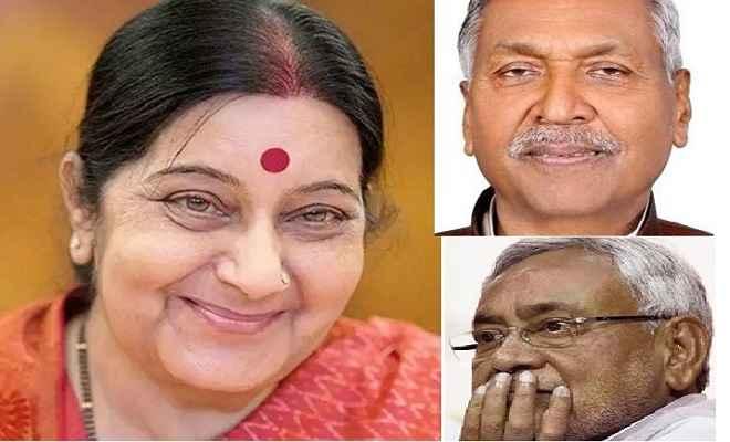 सुषमा स्वराज के निधन पर मुख्यमंत्री नीतीश और राज्यपाल फागू चौहान ने व्यक्त किया शोक