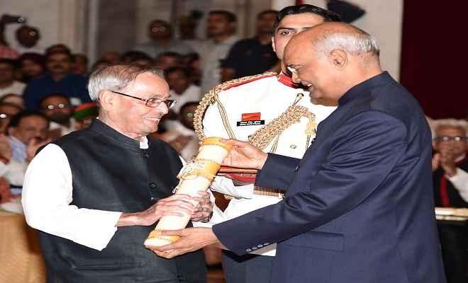 भारत रत्न से सम्मानित माननीय प्रणव मुखर्जी जी को बधाईयां