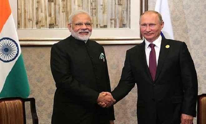 रूस ने कश्मीर मुद्दे पर किया भारत का समर्थन, कहा- भारत ने 370 पर संवैधानिक फैसला लिया
