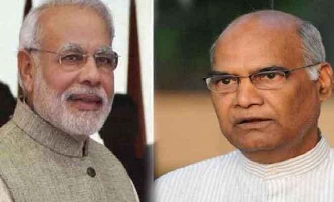 राष्ट्रपति रामनाथ कोविंद और प्रधानमंत्री मोदी ने देशवासियों की दी ईद की शुभकामनाएं