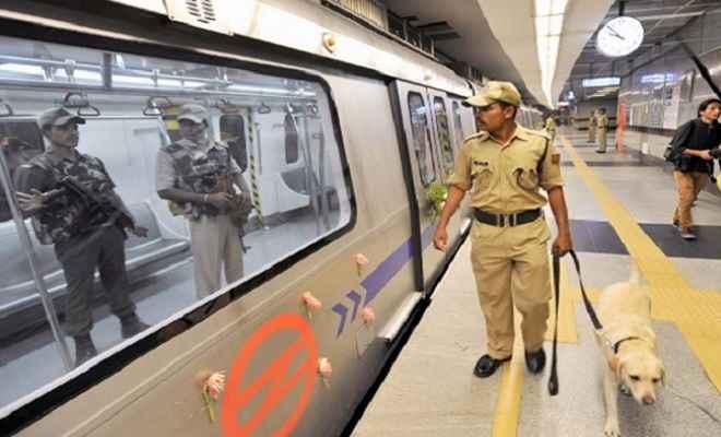 स्वतंत्रता दिवस के मद्देनजर दिल्ली मेट्रो में सुरक्षा सख्त, पुलिस, सीआईएसएफ व अतिरिक्त पुलिस बल तैनात