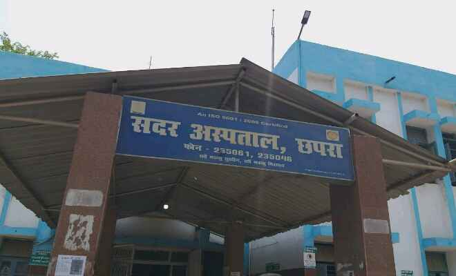 आंखों के ऑपरेशन की होगी मुफ़्त सुविधा उपलब्ध, नहीं जाना होगा जिले से बाहर