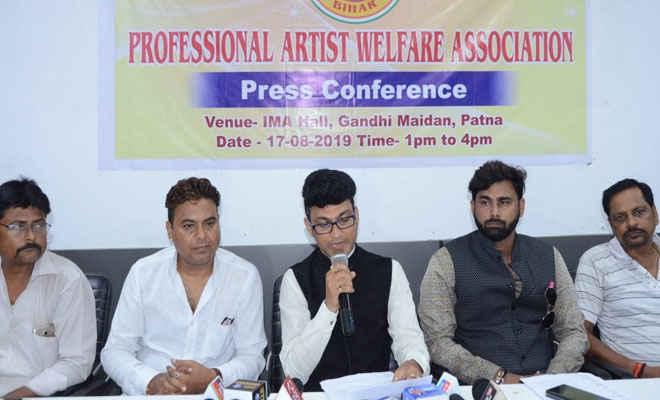 अश्लील कार्यक्रमों पर रोक के लिए कार्डधारी आर्टिस्ट को ही बिहार में मिले कार्य करने की अनुमति