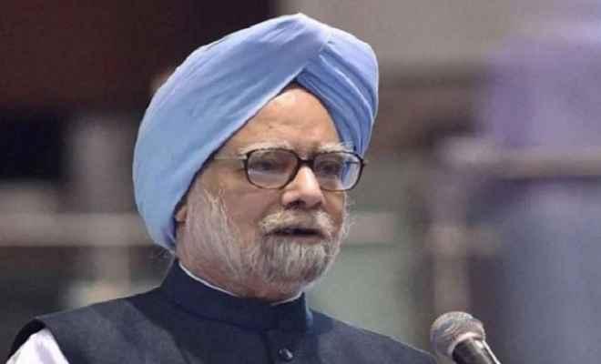 मनमोहन सिंह राजस्थान से राज्यसभा के लिए निर्विरोध चुने गए, मुख्यमंत्री गहलोत ने दी बधाई