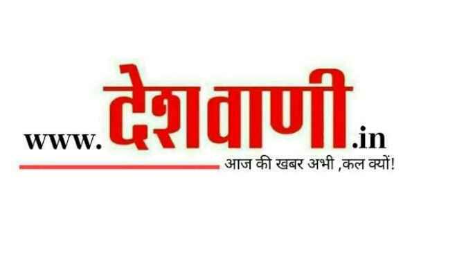 सुलतानपुर जिले में शिक्षक चयन गड़बड़ी में कुशीनगर के बीईओ निलंबित