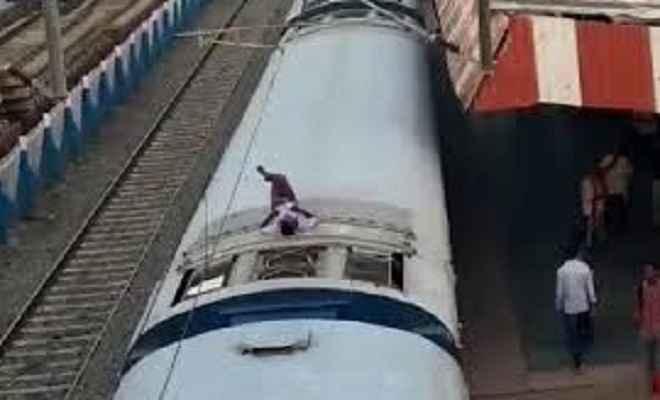 ट्रेन की छत पर चढ़कर युवक ने किया ड्रामा, हिरासत में लेकर पुलिस कर रही है पूछताछ