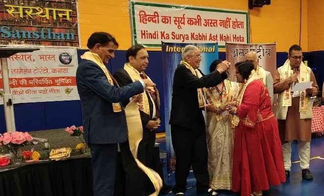 भारतीय विमानपत्तन प्राधिकरण, सफदरजंग एयरपोर्ट, नई दिल्ली में कार्यरत राजभाषा अधिकारी को ब्राम्पटन कनाडा में अंतरराष्ट्रीय सम्मान