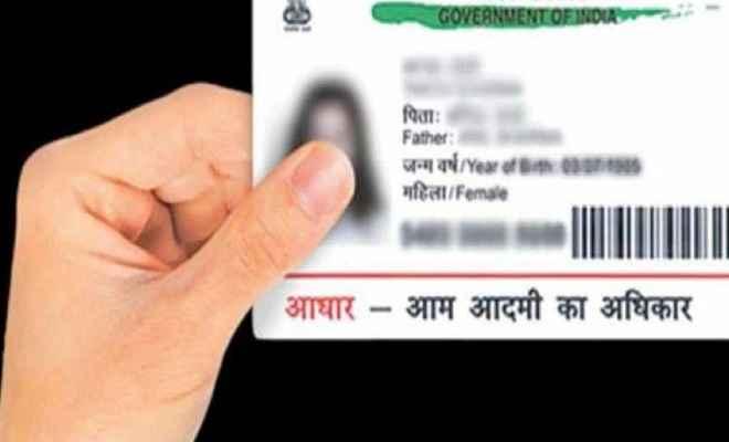 नहीं चलेगा इस तरह का आधार कार्ड, UIDAI ने जारी की चेतावनी