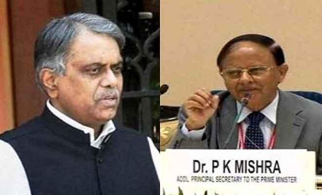 पीके सिन्हा ने संभाला प्रधानमंत्री मोदी के मुख्य सलाहकार का कार्यभार तो पीके मिश्रा बने मुख्य सचिव
