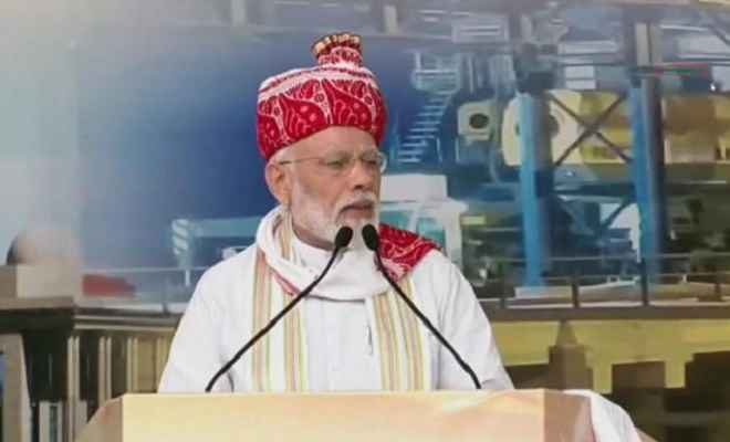 किसानों के लिए पेंशन योजना की प्रधानमंत्री ने की शुरुआत, साहिबगंज मल्टी मॉडल टर्मिनल का किया उद्धाटन